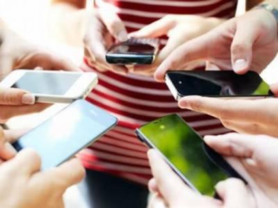 موبائل فون سے مالک کی صحت کے بارے میں جاننا ممکن