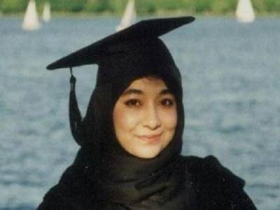 امریکہ نے ڈاکٹر عافیہ کی رہائی سے متعلق پاکستان کے خط کا جواب دینے سے انکار کردیا