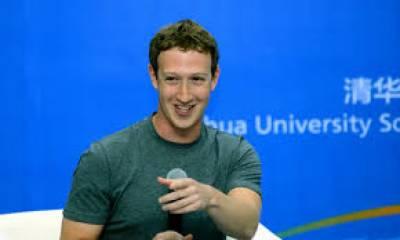 فیس بک کے بانی کا اکاؤنٹ دوسری بار ہیک