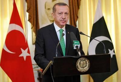 ترکی کے صدر کا پارلیمنٹ کے مشترکہ اجلاس سے آج خطاب ، تحریک انصاف شریک نہیں ہوگی