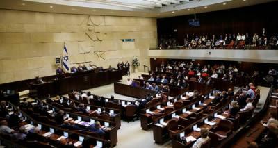 اسرائیلی پارلیمنٹ میں اذان گونج اُٹھی،یہودی ارکان کا احتجاج
