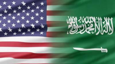 ٹرمپ کی پالیسیوں سے ہماری معیشت کو نقصان پہنچا تو امریکا بھی محفوظ نہیں رہے گا ، سعودی عرب