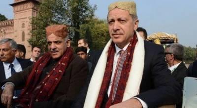 ترک صدر کی آمد پر لاہور کو دلہن کی طرح سجا دیا گیا