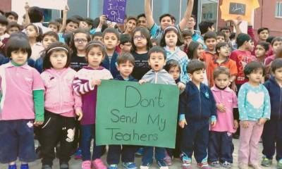 ترکی کے اساتذہ کو بے دخل نہ کیا جائے،پاک ترک سکول پشاور کے طلبہ والدین کامطالبہ
