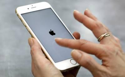 ایپل نے آئی فون سپورٹ ایپلی کیشن لانچ کر دی