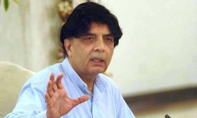 بانی متحدہ کے معاملے پر حکومت پاکستان کے تحفظات ہیں،چودھری نثار علی خان