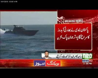 پاک بحریہ نے بھارتی آبدوز کو پاکستانی حدود میں داخلے سے روک دیا