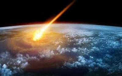 دنیا کا خاتمہ قریب ہے ماہرین نے خبر دا ر کر دیا