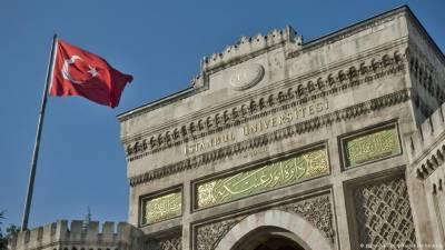 استنبول یونیورسٹی کے سو سے زائد اساتذہ کی گرفتاری کا حکم