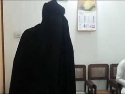 پولیس نے بھیس بدل کر سفر کرنے والی غیر ملکی خاتون کو گرفتار کر لیا