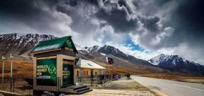 دنیا کی بلند ترین اے ٹی ایم کا باقاعدہ افتتاح کردیا گیا