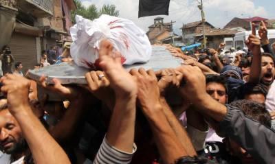 کنٹرول لائن پر بھارتی جارحیت کانشانہ بننے والے 4بچے سپردخاک