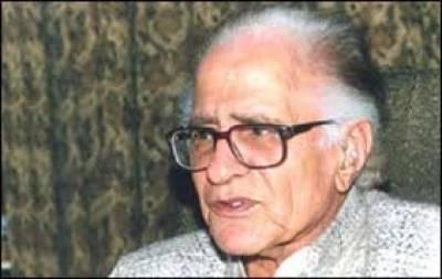 لاہور:معروف افسانہ نگاراحمد ندیم قاسمی کوخراج تحسیسن پیش کرنے کیلئے الحمراہال میں تقریب