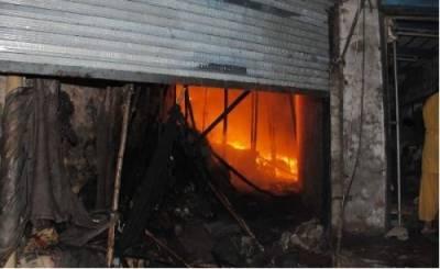 ڈسکہ: سلنڈر کی دکان میں آتشزدگی سے 3 معذور زندہ جل گئے