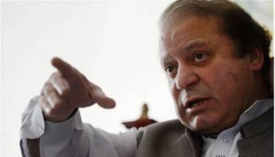 شہریوں پر بھارتی حملے کسی صورت برداشت نہیں کرینگے: وزیر اعظم