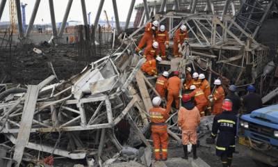 چین میں پاور پلانٹ میں دھماکہ،40مزدور ہلاک