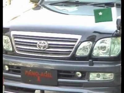 سندھ ہائی کورٹ کاحکم:مشیروں اور معاونین خصوصی نے گاڑیوں سے جھنڈے اتار دیئے