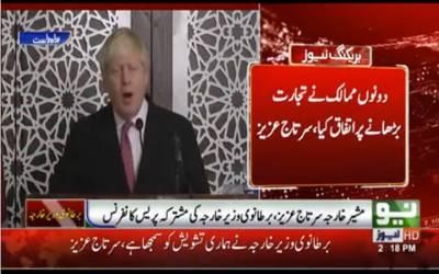 کشیدہ صورتحال پر تشویش، پاکستان اور بھارت مسئلہ کشمیر خود حل کریں: برطانیہ