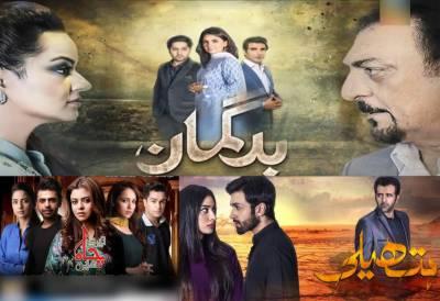 ہتھیلی ،تیری چاہ، بدگمان : پاکستانی ڈراموں پر ایک نظر