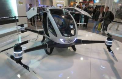 چینی کمپنی نے دنیا کا پہلا مسافر ڈرون تیارکرلیا، عالمی ریکارڈ قائم کردیا