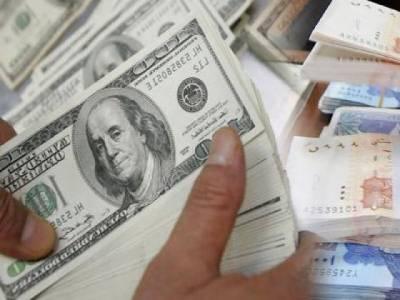 انٹرنیشنل فنانس کارپوریشن پاکستان ڈیویلپمنٹ فنڈز میں سرمایہ کاری کرے گی
