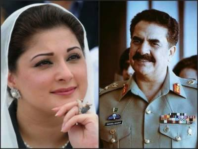 پاکستان کو جنرل راحیل شریف پر فخر ہے، مریم نواز