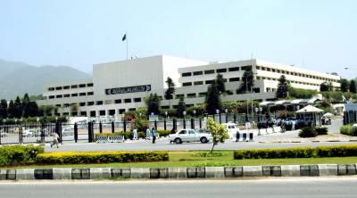 انکوائری کمیشن بل کورم پورا ہونے کی وجہ سے منظور نہ ہو سکا