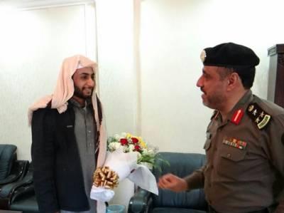 سعودی جیل میں شہنائیاں بج اٹھیں