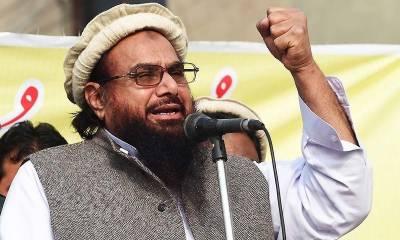 کشمیریوں پر بھارتی مظالم کیخلاف حافظ سعید نے سپریم کورٹ میں درخواست دائرکردی