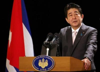 متنازعہ جزیروں پر روسی میزائل شکن نظام کی تنصیب تشویشناک ہے: جاپان