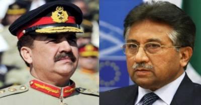 آرمی چیف نے نہ صرف افواج پاکستان کا مورال بلند کیا بلکہ قوم کو محفوظ بھی کیا: پرویز مشرف