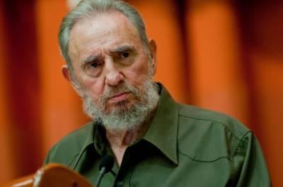 کیوبا کے سابق صدرفیڈرل کاسترو90سال کی عمر میں چل بسے