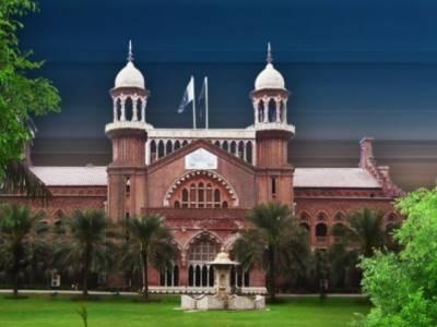 لاہور ہائیکورٹ کے 14 نئے ججز نے حلف اٹھالیا