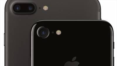 آئی فون 8میں 3ڈی کیمرہ نصب کیا جائے گا،