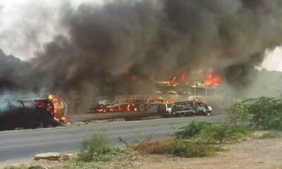 کراچی: آئل ٹینک میں دھماکے کے بعد آتشزدگی ، 1 شخص جھلس کر جاں بحق