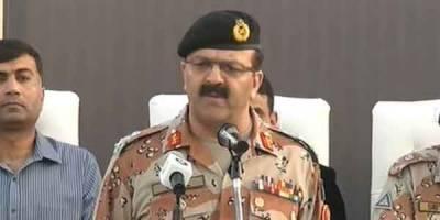ڈی جی رینجرز سندھ نے کراچی کی بہتری کے لیے تین بڑے منصوبوں کا اعلان کردیا