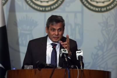 بھارت کو سندھ طاس معاہدے کی خلاف ورزی پر سنگین نتائج کا سامنا کرنا پڑے گا: دفترخارجہ