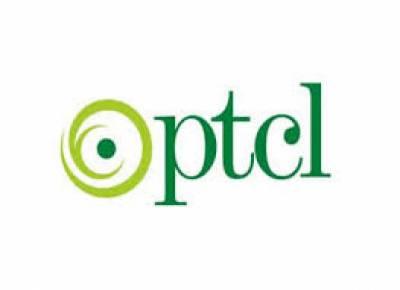 پی ٹی سی ایل نے انٹرنیٹ ٹیلی ویژن نیٹ ورک کی سہولت فراہم کردی