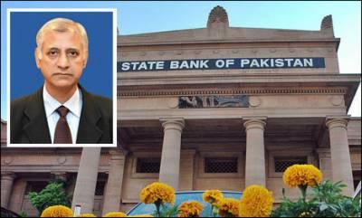 بھارت نے نوٹوں پر پابندی لگا کرانتہائی سخت قدم اٹھایا ہے ،گورنر سٹیٹ بنک