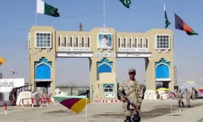 ڈیورنڈ لائن پر پاک فوج کی تقریب، افغانستان برہم
