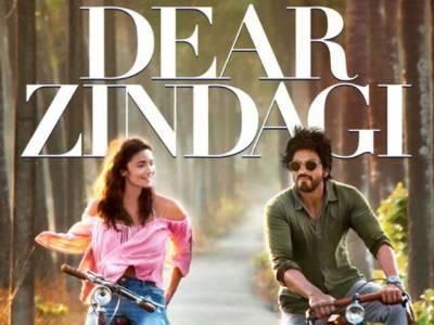 شاہ رخ کی ''ڈیئرزندگی'' ریلیز، پہلے دن پونے 9 کروڑ کمالیے