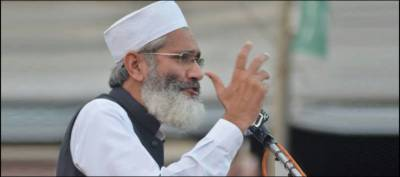 حکمرانوں نے پاکستان کیساتھ وہ کیا جو دشمن بھی نہیں کرتا، سراج الحق
