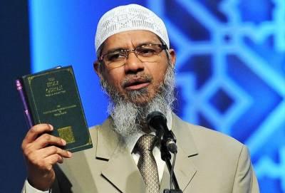 بھارت میں کالے قوانین صرف مسلمانوں کے لیے ہیں، ذاکر نائیک