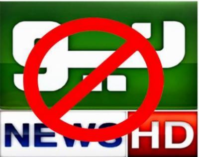 نیو نیوز کی بندش ،سیاسی جماعتوں کی چیئرمین پیمرا کے نادر شاہی حکم کی مذمت