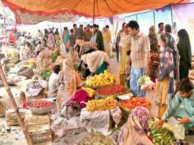 حکومت آزاد کشمیر نے اشیاءخورونوش میں 100 فیصدسے150 فیصد اضافہ کردیا