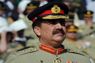 جنرل راحیل شریف نے آرمی ہاؤس بھی خالی کردیا