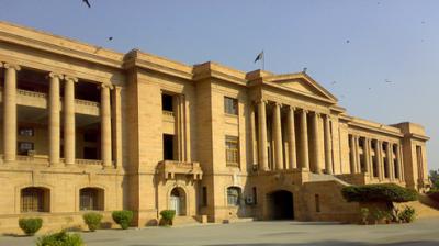 ڈاکٹر عاصم کیس، درخواست ضمانت کی فوری سماعت سے عدالت کا انکار