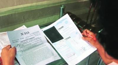 خیبرپختونخوامیں امتحانی پرچوں کی چیکنگ کے لئے نیا جدید نظام متعارف