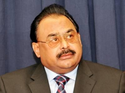 ایم کیوایم پاکستان کا الطاف حسین کے خلاف مقدمات کی پیروی سے دستبرداری کا اعلان