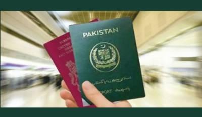 اوورسیز پاکستانیز کیلئے خوشخبری،دبئی میں پاکستان سینٹر کے قیام کیلئے فنڈ ریزنگ کی مہم عروج پر پہنچ گئی